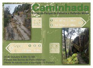 Caminhada em Valongo @ Parque das Serras do Porto